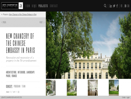 New Chancery of the Chinese Embassy in Paris   Projects ...