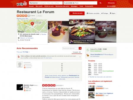 Restaurant Le Forum - Restaurant -...