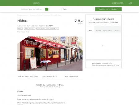 Restaurant Mithas à Viroflay - menu, avis, prix...