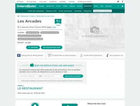 Les Arcades, restaurant du sud-ouest à Galan,...