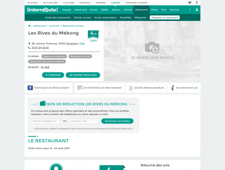 Les Rives du Mékong, restaurant de cuisine du...