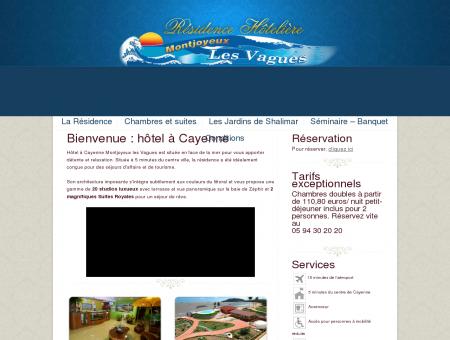 Hôtel Montjoyeux les Vagues - Hotel à Cayenne