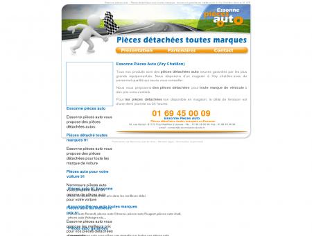 Essonne Pièces Auto (Viry Chatillon)