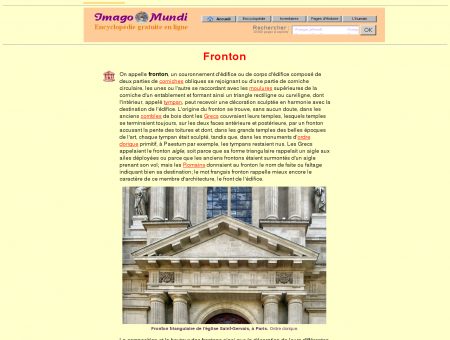 Fronton (architecture). - Encyclopédie gratuite...