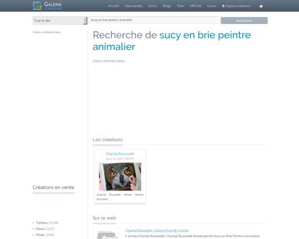 SUCY EN BRIE PEINTRE ANIMALIER, Galerie...