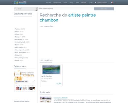 ARTISTE PEINTRE CHAMBON, Galerie-Creation