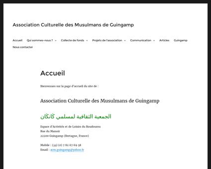 association culturelle des musulmans de guingamp
