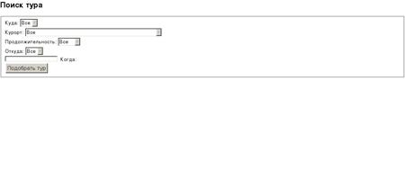 domain trustee