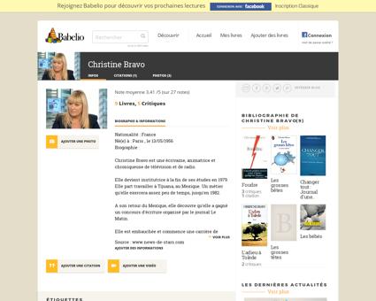 PUBLIC Christine