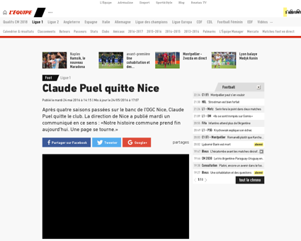 Claude PUEL