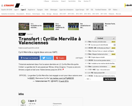 Cyrille MERVILLE