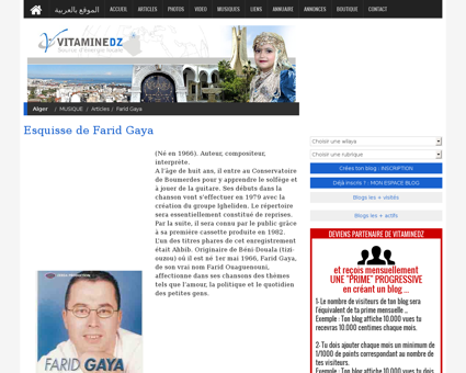 Articles 19257 357505 16 1 Farid