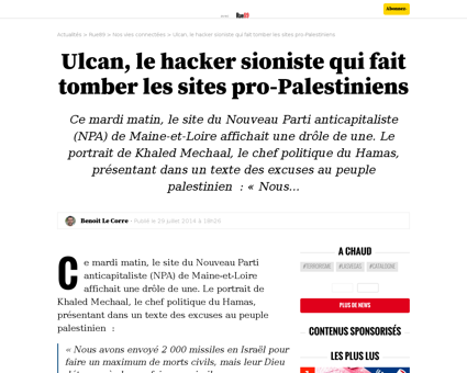Ulcan hacker sioniste fait tomber les si Gregory