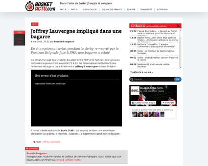 Joffrey lauvergne implique bagarre 56753 Joffrey