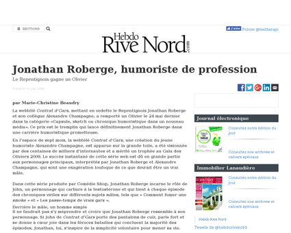 Jonathan ROBERGE