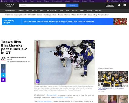 Toews lifts blackhawks past blues 071708 Jonathan