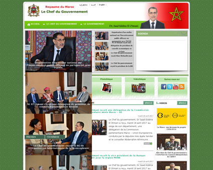 Gouvernement x Karim