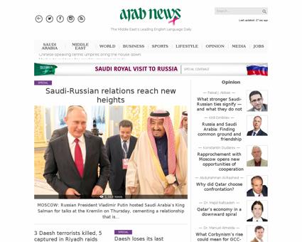 arabnews.com Karim