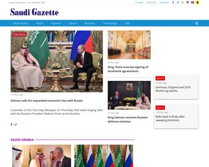 saudigazette.com.sa Karim