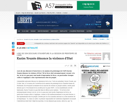 Karim younes denonce la violence detat 3 Karim