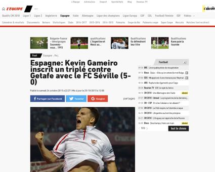 Kevin GAMEIRO