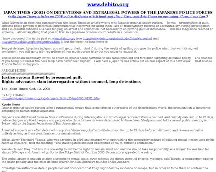 Japantimes102305detentions Lionel