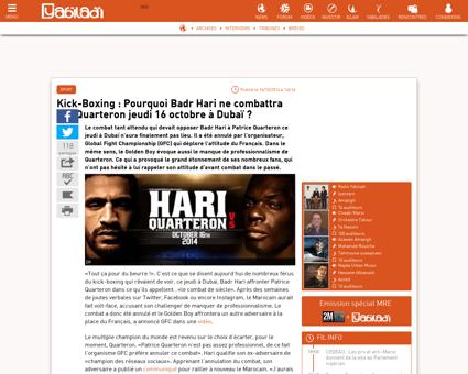 patricequarteron.com Patrice