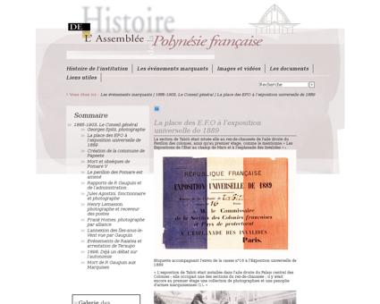 Archiwebture.citechaillot.fr Stephen