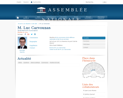 OMC PA429893 Luc