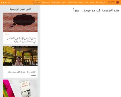 Mohammedbible2). Ahmed