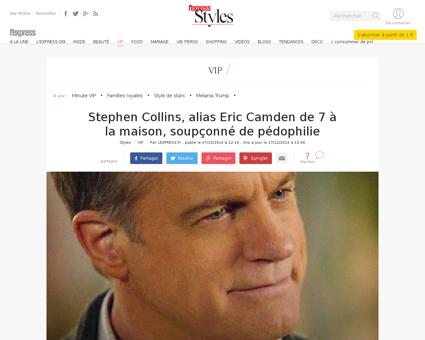 Stephen collins alias eric camden de 7 a Stephen
