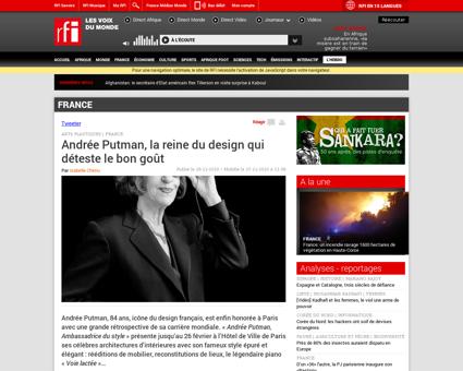 20101116 andree putman reine design dete Andree