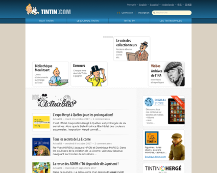 Tintin de la planche a l ecran 1 2 Georges