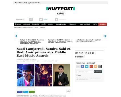 Samira SAID