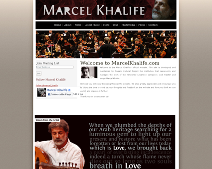 marcelkhalife.com Marcel