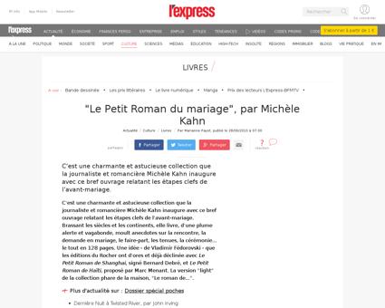 Le petit roman du mariage 901041 Michele