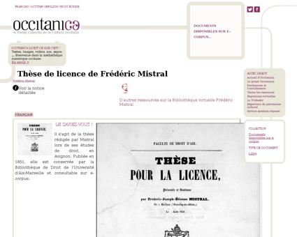 3782 Frederic