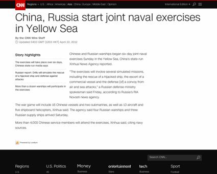Marine RUSSE