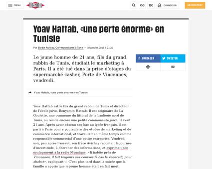 Yoav hattab une perte enorme en tunisie  Ahmed