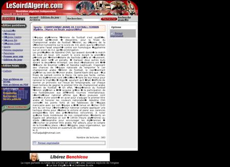 Article?sid=37688&cid=5 Naima