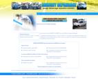 garage-automobile-a-aubigny-sur-nere-aubigny-depannage-accueil