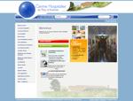 centre-hospitalier-du-pays-d-avesnes-avesnes-sur-helpe