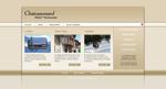chateaurenard-hotel-restaurant-8211-saint-veran