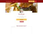 eat online Kool